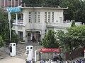 Mayor's House Taichung.JPG