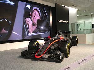 McLaren MP4-30 16546806135 7e32b13e12 o.jpg