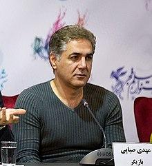 Mehdi Sabaee.jpg