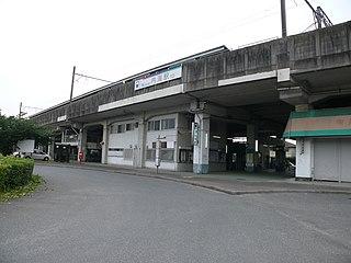 Utsumi Station Railway station in Mihamachita, Aichi Prefecture, Japan