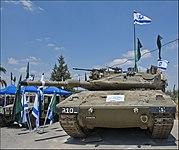 Merkava-4M-pic01-Zachi-Evenor.jpg