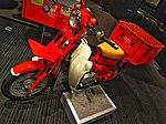 Messenger Bike of Postal Museum Japan.jpg