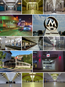 Metro NN Collage 2016.png