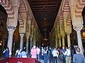 Mezquita-catedral de Córdoba1.jpg