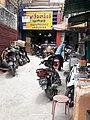 Mg Mg Khin (3) - panoramio.jpg
