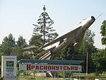 MiG-19 Krasnokutsk.jpg