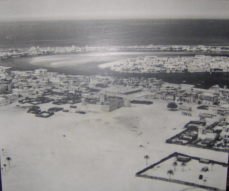 Mid-20th century Dubai