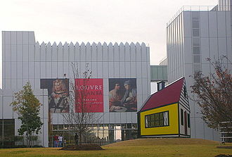 High Museum of Art - Part of the new addition to the High designed by Renzo Piano