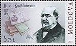 Mihail Kogălniceanu 2017 stamp of Moldova.jpg