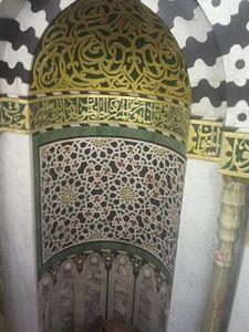 Masjid Nabawi Wikipedia Bahasa Indonesia Ensiklopedia Bebas