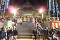 Miki Autumn Harvest Festival in 2013 No,36.JPG