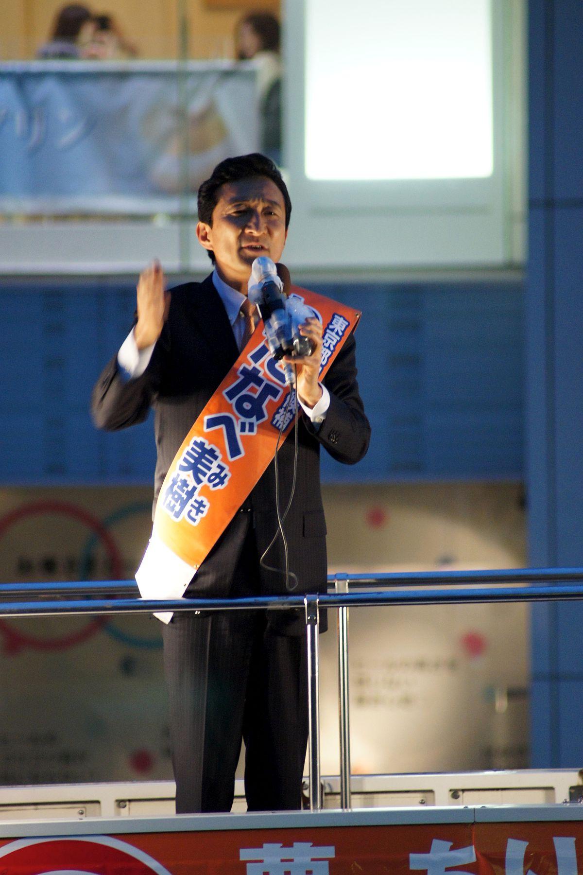 Miki Watanabe net worth salary