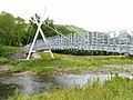 Millennium Bridge, Machynlleth - geograph.org.uk - 190870.jpg