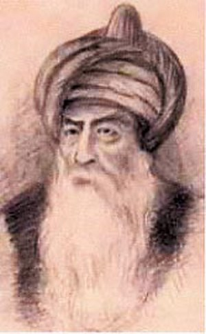 Mimar Sinan - A pencil portrait of Mimar Sinan