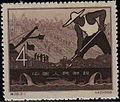 Ming Tombs Dam 4Fen stamp.JPG