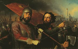 Dmitry Pozharsky - Dmitry Pozharsky (left) alongside Kuzma Minin (right) in a 19th-century painting by Mikhail Scotti. (Note the historically accurate banner)
