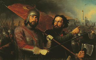 Dmitry Pozharsky - Dmitry Pozharsky (left) and Kuzma Minin (right) depicted in Mikhail Scotti's Kuzma Minin and Dmitriy Pozharskiy (1850).