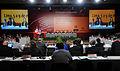 Ministra de Relaciones Exteriores participa en seminario sobre desafíos de la integración regional (13951317969).jpg