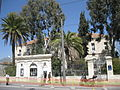Ministry of Health, once known as the Dead Groom's House, Jaffa St..JPG