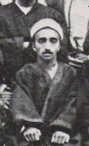 Mírzá Muhammad `Alí - Image: Mirza Muhammad Ali