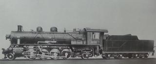 China Railways JF6 2-8-2 steam locomotive