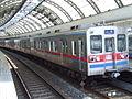 Model 3600 of Keisei Electric Railway.jpg