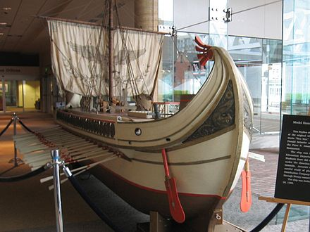 One of the miniature Roman triremes used in Ben-Hur in 1959. Model Roman Ship from the movie Ben Hur.jpg