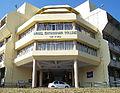 Model engineering college.jpg