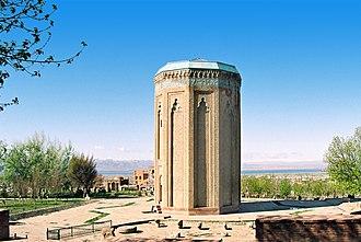 Eldiguzids - Momine Khatun Mausoleum was commissioned by Ildegizid Atabeg Jahan Pahlawan in honor of his first wife, Mu'mine Khatun