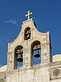 Moni Preveli Church Bells 01.JPG