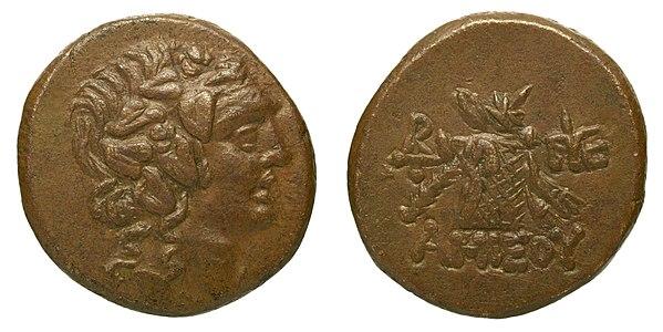 Bronze coin, Amisos in Pontus, 85-65 BCE, 7,92 g