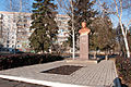 Monument of Leonid Bykov in Kramatorsk 2 - Winter 2011.jpg