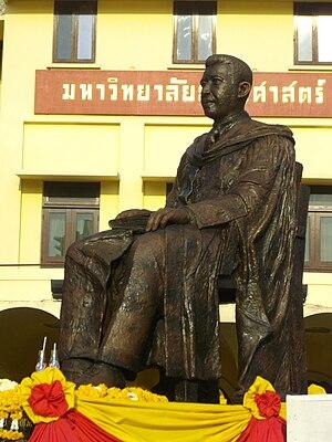 Thammasat University - Pridi Banomyong monument, Tha Phra Chan Campus