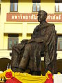 Monument of Pridi Banomyong, Thammasat University 02.jpg
