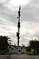 Monumento a los mártires del 9 de enero de 1964-08-033-CMHN - Flickr - Yari Vallarino.jpg