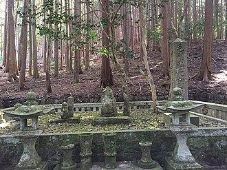 Mōri Hiromoto - Grave of Hiromoto.