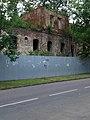 Moscow, 1st Boevskaya 4AC1 ruins July 2009 06.JPG