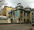 Moscow, Glazovsky Lane 4.jpg