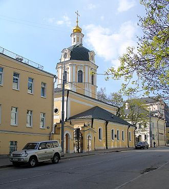 Karl Blank - Image: Moscow, Rozhdestvenka, St.Nicholas v Zvonaryakh