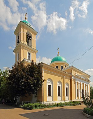 Moscow 05-2012 Resurrection Church in Danilovskaya.jpg, автор: A.Savin