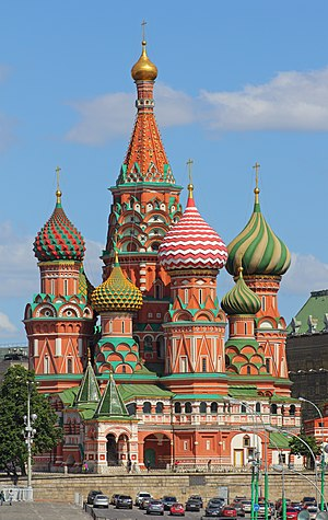 Saint Basil's Cathedral, Moscow, Russia. From Wiki Loves Monuments 2012.