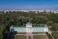 Moscow Kuskovo Park asv2018-08 img3.jpg