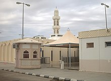 Mosque at Johfa.JPG