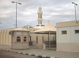 Rabigh - Masjid Miqat al-Juhfah, Wadi Rabigh, Saudi Arabia
