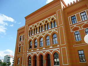 Mostar gimnasium