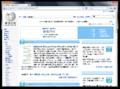 Mozilla Firefox 5.0.png
