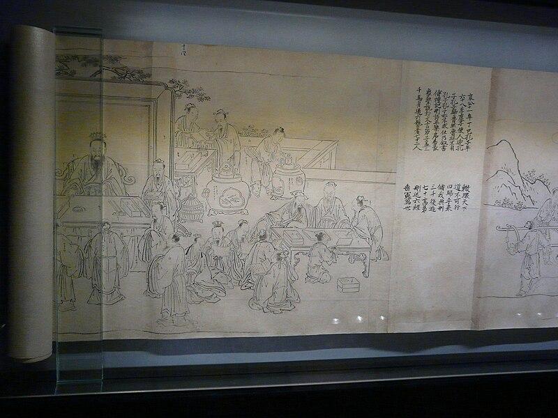 File:Museum of Asian art of Corfu 265.JPG