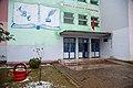 Mustafa Gjestila school in Burrel 08.jpg