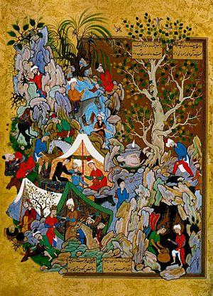 Ibrahim Mirza - Image: Muzaffar Ali 1539