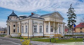 """Tecuci - Image: Muzeul de Istorie """"Teodor Cincu"""", Tecuci"""